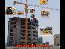 tower crane nomenclature