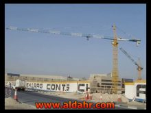 tower crane operator jobs