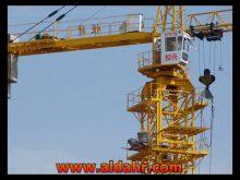 tower crane pieces