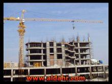 tower crane potain 646