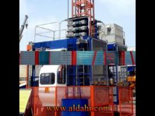 Trustworthy Building Hoist Mast Section SC