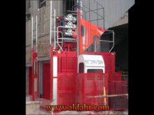 Twin Cage Construction Hoist SC200/200