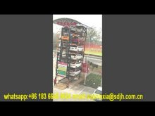 Vertical Rotary Parking System PCX-12 Sedan Cars Working Video