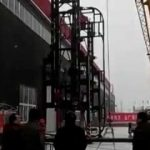 Vertical Rotary Parking System,Automatic Parking System,Car Stacker,China Jiu Road Brand