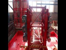 Wall Tie for Construction Hoist