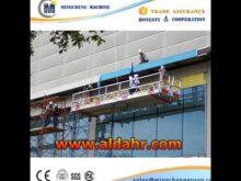 wire rope suspended platform/Steel cable suspended platform