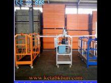 Zlp 800 Suspended Platform Part Hoist Ltd 8 0