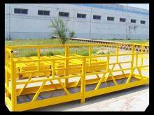 Zlp Gondola Suspending Platform, New