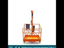 Zlp Rental Gondola System Fth