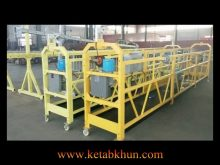 Zlp Steel Suspended Access Equipment, New