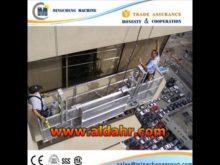 ZLP suspended platform electric building cradle