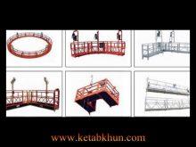 Zlp Suspended Platform,Electrical Lift Platform