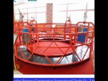 Zlp500 Suspended Rope Platform