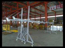 Zlp630 6m 630kg Suspended Platform