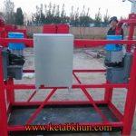 Zlp630 Superpower High Speed Suspended Platform