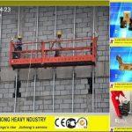ZLP630|800|1000 suspended platform,gondola,swing stage,suspended scaffold,China suspended platform