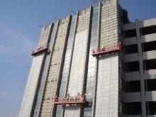 ZLP800 Building Maintenance Unit,Suspended Platform for Window Cleaning